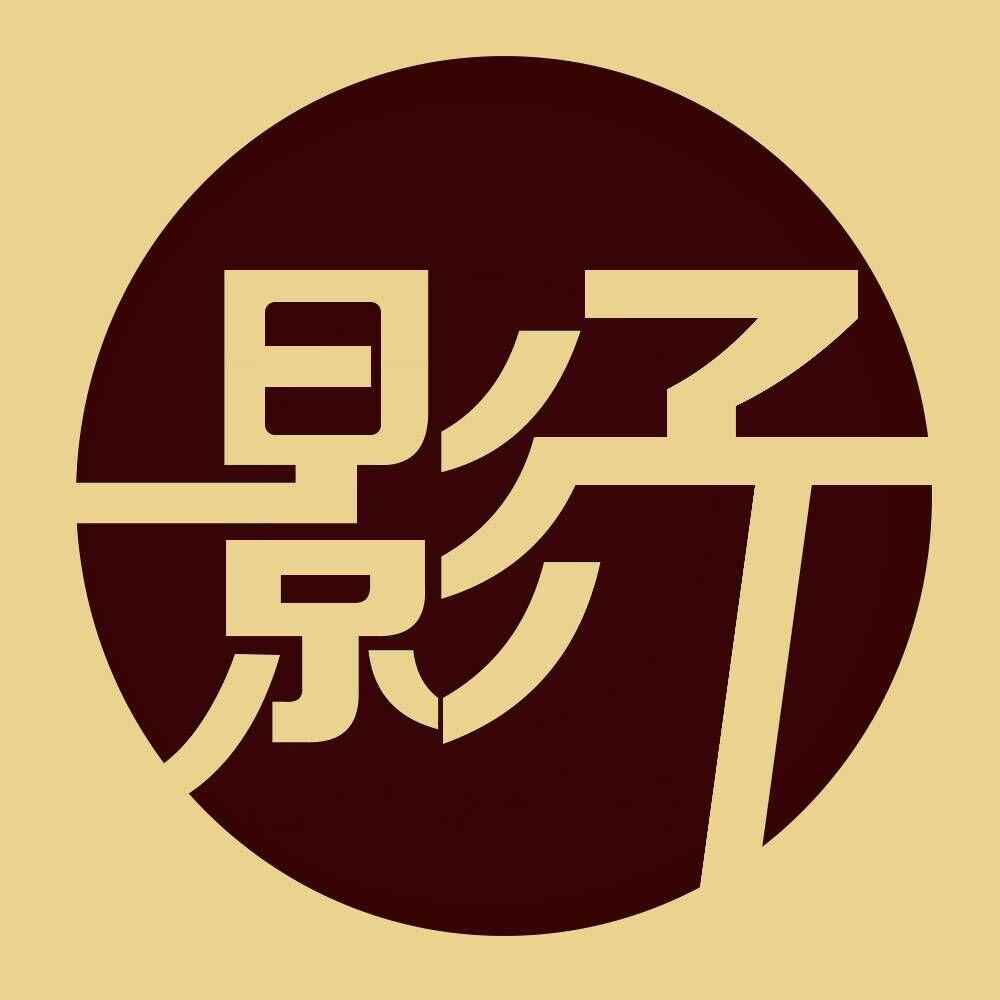 乐子区leziqu.com硬邦邦的想法